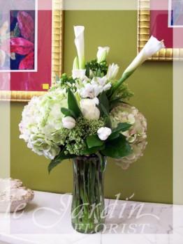 Symplicity Funeral / Sympathy Flower Arrangement | Le Jardin Florist