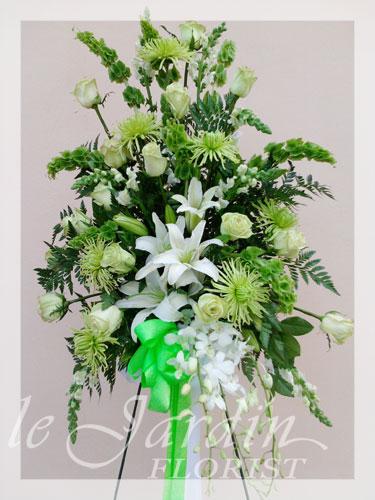 Remembrance Funeral Flower Arrangement | Le Jardin Florist