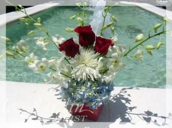 Summer Celebration Flower Arrangement | Le Jardin Florist